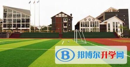 贵阳清镇博雅国际实验学校招生办联系电话