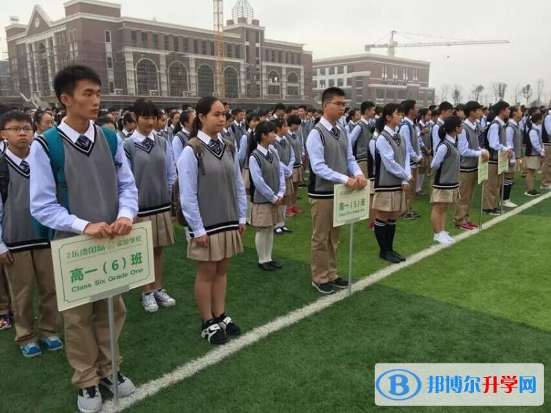 贵阳乐湾国际实验学校地址在哪里