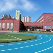 北京力迈国际学校