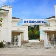 惠州奥弗国际学校