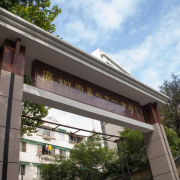 广州第二十一中学国际部