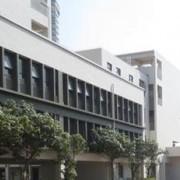 广州加拿大国际学校