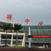 深圳红岭中学高中部国际班