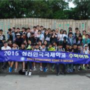 深圳韩国国际学校