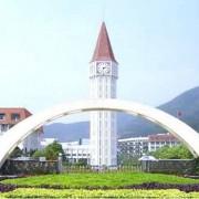 深圳东方英文书院