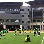 北京青苗国际双语学校