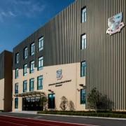 上海不列颠英国学校