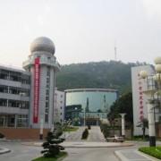 珠海第二中学国际部