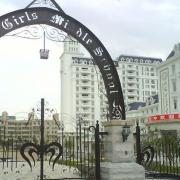 珠海女子中学国际课程班