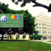 珠海国际学校