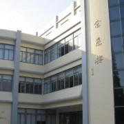 上海中学国际部