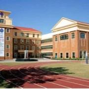 上海长宁国际学校