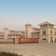 郑州第七中学国际部