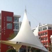 上海世界外国语中学国际部