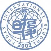 上海复旦大学附属中学国际部