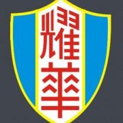 天津耀华中学国际部
