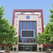 石家庄市第四十二中学国际部