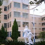 江西西山国际学校