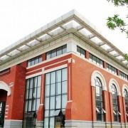 杭州英特外国语学校