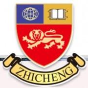 宁波至诚学校国际部