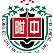 东北师范大学附属中学国际部自由校区