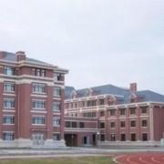 哈尔滨美加外国语学校国际部