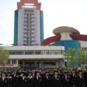 青岛国基外语学校国际部