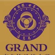 青岛格兰德中学国际部合肥路校区