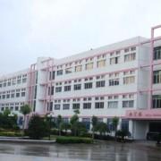 临沂协和国际学校