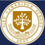 长沙艾博剑桥学校