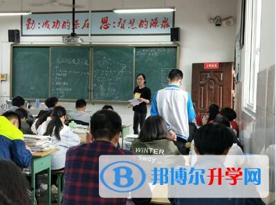 三校数学联合教研 助推联盟纵深发展