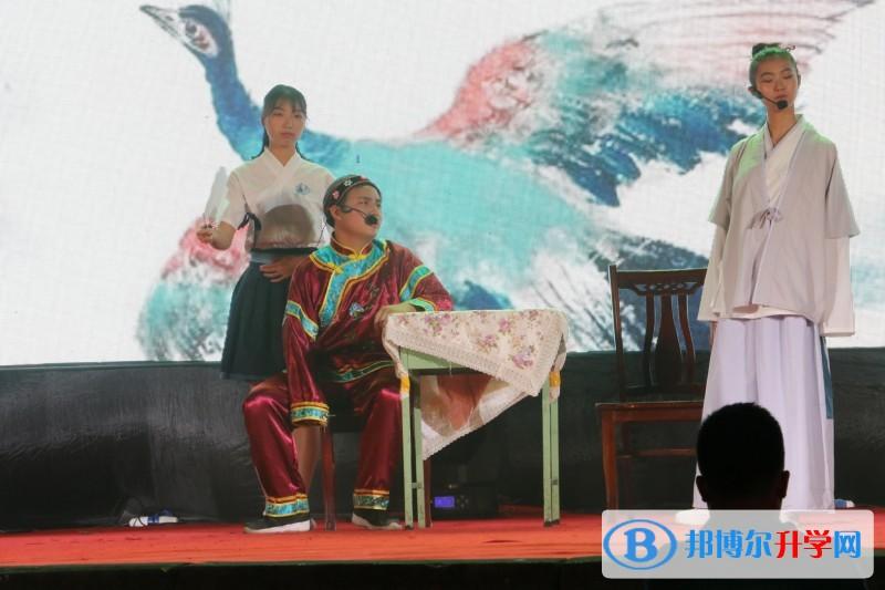 """内江一中举行""""五·四""""文艺汇演暨第22届艺术节文艺晚会"""