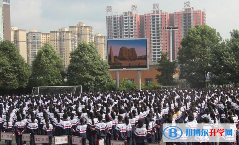 清镇第一中学招生代码