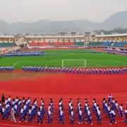 印江民族中学