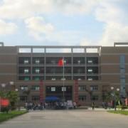 贵州甲秀中学