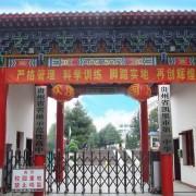 贵州凯里第一中学