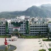 黄平民族中学