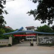 罗甸民族中学