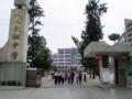 贵州天柱民族中学学费