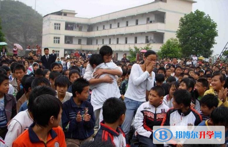 兴义顶效经济济开发区中学2018年招生计划