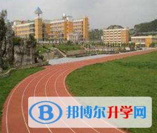 贵州大学附属中学2018年招生计划
