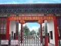 贵州凯里第一中学地址在哪里
