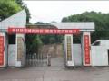 黔东南州民族高级中学2018年普高招生录取分数线