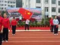 镇远文德民族中学2019年招生计划