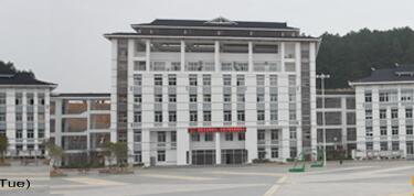 麻江下司民族中学地址在哪里