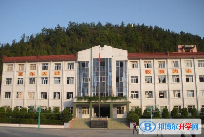 麻江下司民族中学2018年招生计划