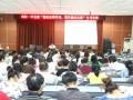 内江一中举行庆祝中国共产党成立97周年暨表彰大会