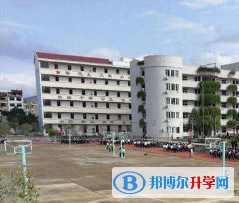 剑河盘溪中学2018年招生计划