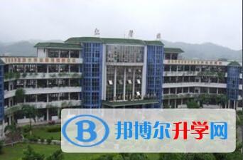荔波民族中学2018年普高招生录取分数线