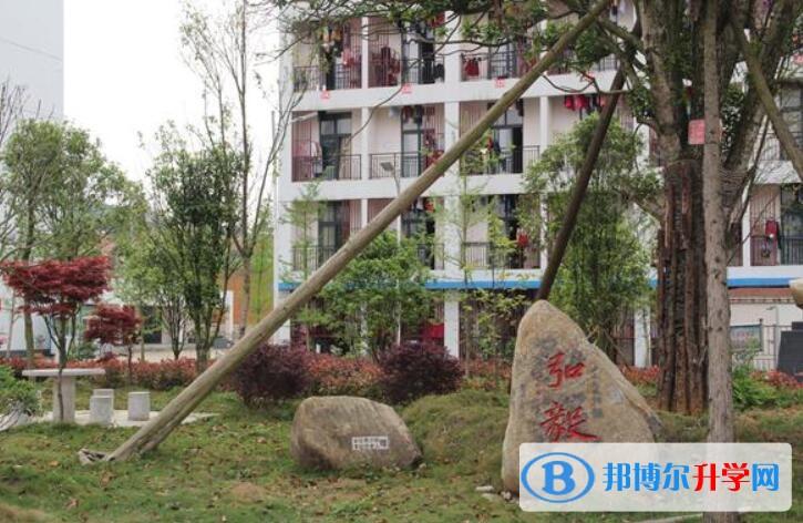 福泉中学招生办联系电话